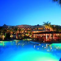 Hotel Grand Hotel Sharm El Sheikh In Ras Um El Sid Agypten Buchen