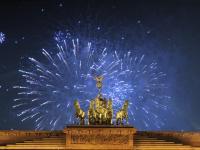 Bild für Silvesterfeuerwerk