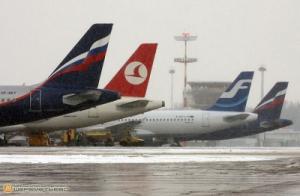Internationale Flugzeuge am Flughafen Moskau Sheremetyevo