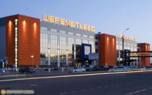 Flughafen Moskau Sheremetyevo Terminal