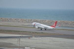 Turkish-Airlines-Start-Ordu