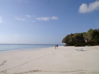 Kenia - Südküste