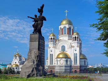Monument zu Komsomol von Ural - Jekaterinburg