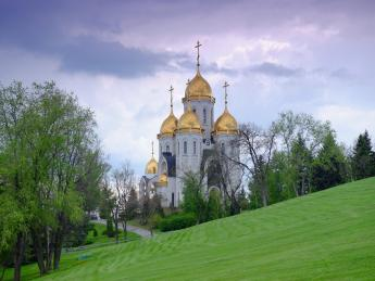 227263+Russland+Volgograd+Mamajew-Hügel+GI-562778229