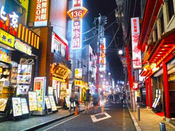 Yokohama Chinatown - Yokohama